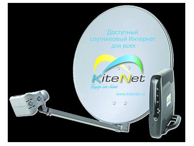 где купить комплект спутниковый интернет